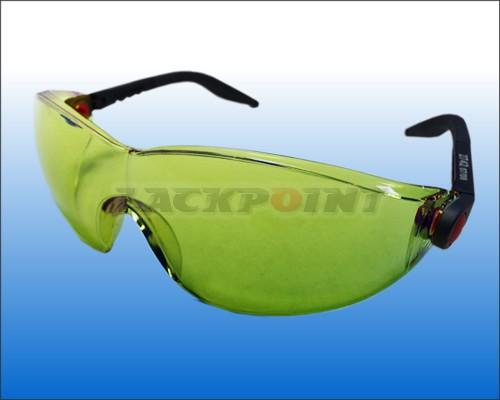 3M Komfort Schutzbrille Gelb - Kontrasterhöhung