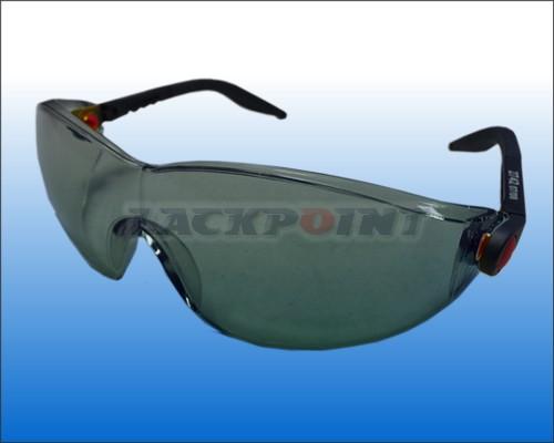 3M Komfort Schutzbrille Grau - Blendschutz